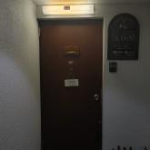 oldhat door